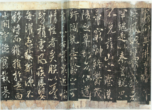 唐太宗李世民养生长寿法