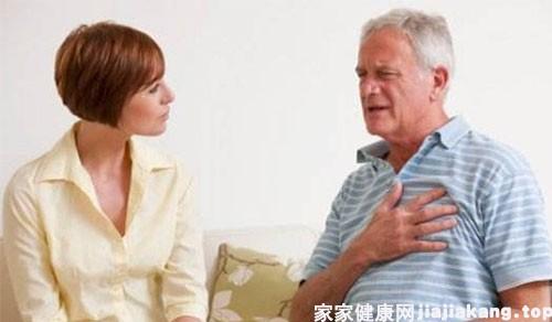 心脏神经官能症是怎么引起的?日常该如何调理