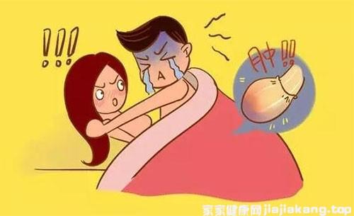 包皮水肿应该怎样预防 包皮手术后水肿的护理措施图1