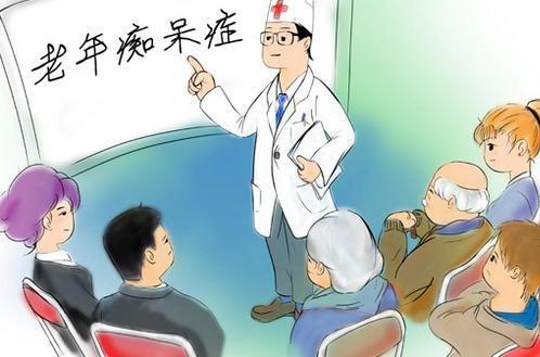 老年痴呆可以早期预防吗?