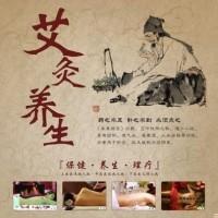 重庆艾灸培训 九龙坡区艾灸培训 重庆艾灸培训哪家好