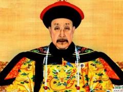 乾隆皇帝与中医养身
