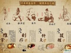 中医的健康标准是什么