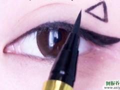 彩妆菜鸟如何画眼线
