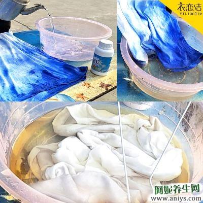 使用漂白粉洗衣服哪些方法更好?图2